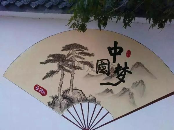 文化墙手绘11