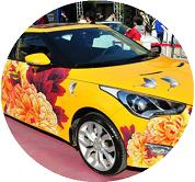 汽车人体彩绘